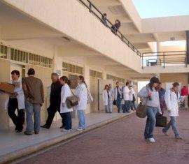 uabc-estudiantes-medicina
