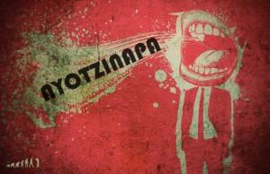 Declaraciones-de-intelectuales-de-la-izquierda-del-caso-Ayotzinapa-300x194