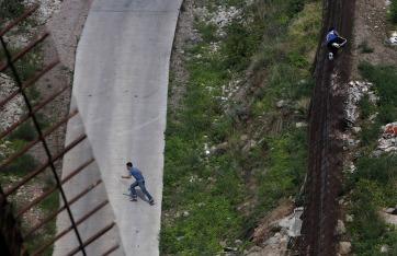 border patrol migra