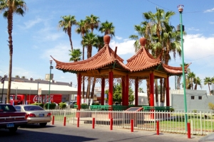 mexicali pagoda