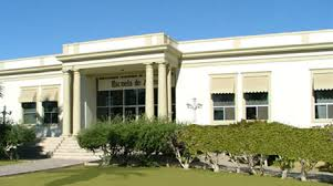 Escuela de artes for Jardin cultural uabc 2015