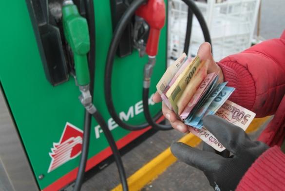 gasolina-ok